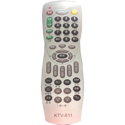 遙控天王卡啦OK-點歌機萬用型遙控器TV-5