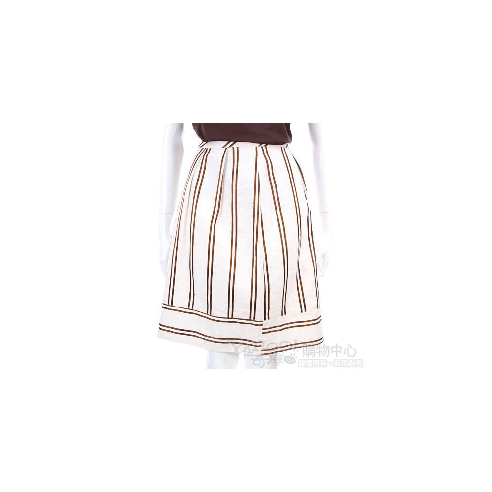 Kristina Ti 米色條紋及膝裙