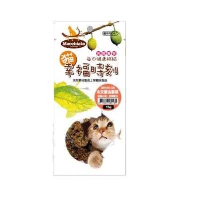 貓幸福時刻 木天蓼蟲嬰果實15g (六包組)