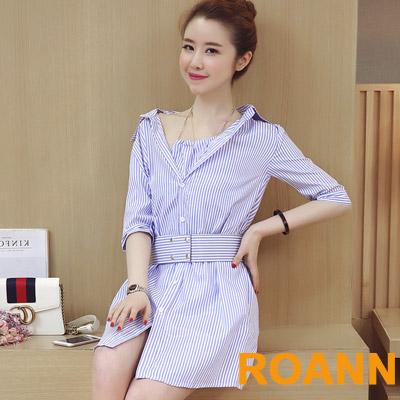 假兩件條紋掛脖襯衫洋裝 (共二色)-ROANN