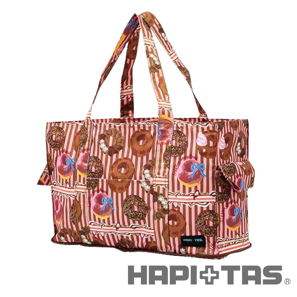 HAPI TAS 甜甜圈摺疊手提肩背方形旅行袋(小)-粉色