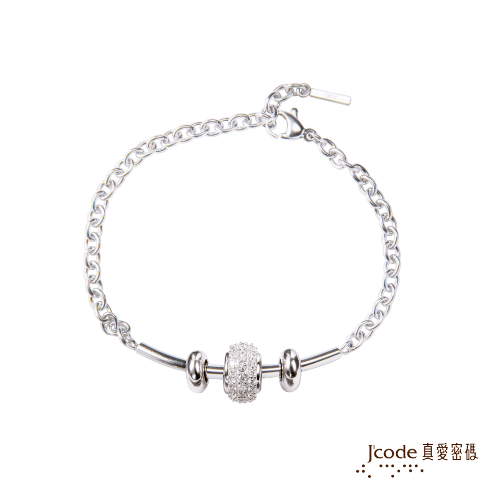 J'code真愛密碼銀飾 真心唯愛純銀/白鋼手鍊
