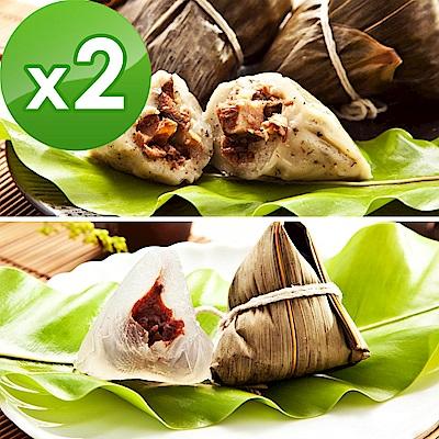 樂活e棧~素食客家粿粽子 包心冰晶Q粽~紅豆 6顆 包,共2包