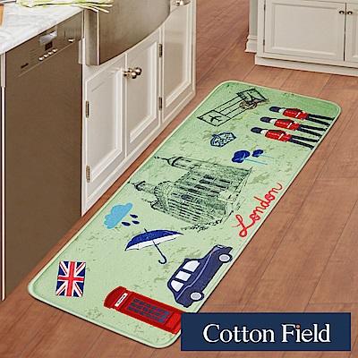 棉花田 英國大兵-綠 法蘭絨印花防滑走道毯(39x108cm)
