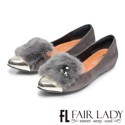 Fair Lady 奢華毛毛水鑽拼接尖頭平底鞋 灰