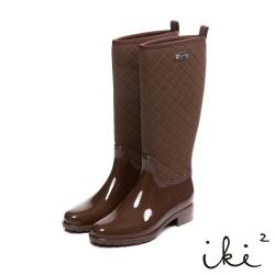 iki2 時尚女孩菱格異材質拼接長雨靴-咖