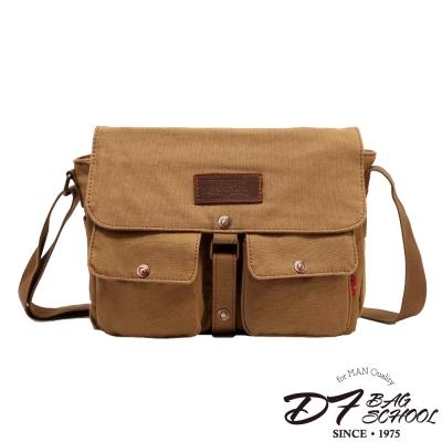 DF BAGSCHOOL - 復古雙口袋百搭款帆布側背包-卡其