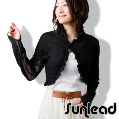 Sunlead 防曬涼感透氣排熱抗UV荷葉邊罩衫/外套 (黑色)