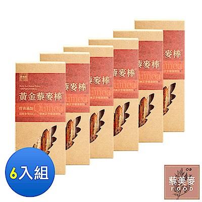 藜美麥 百分百黃金藜麥營養棒180g(6盒)
