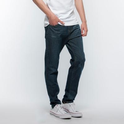 Hang-Ten-男裝-緊身潮流錐形-抓破-牛仔褲