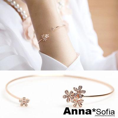AnnaSofia 花簇氛點 開口硬質手環手鍊(玫瑰金系)