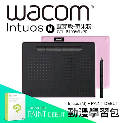 【動漫學習包】Wacom Intuos Comfort Medium 藍牙繪圖板(粉紅)