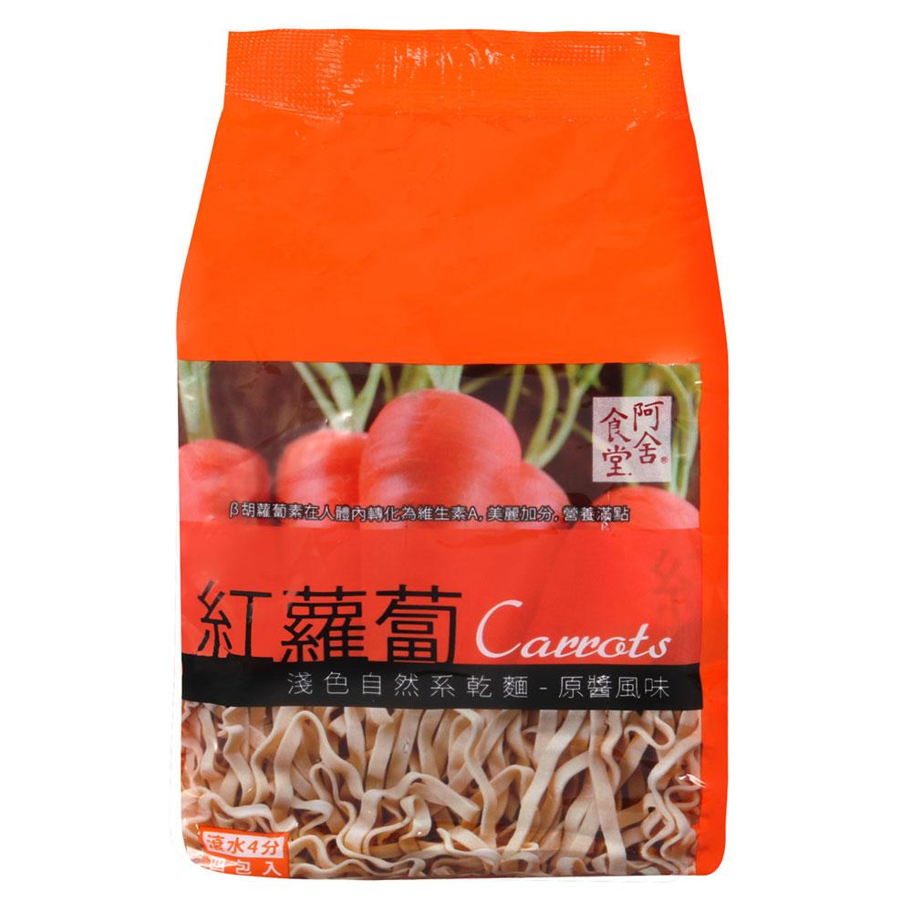 阿舍食堂 淺色自然系乾麵-原醬風味(95gx4包)