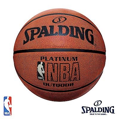 SPALDING 白金NBA - Rubber #7 籃球 SPA83012