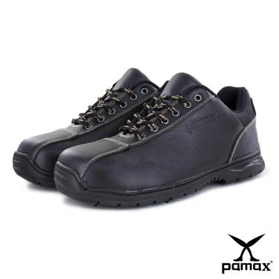 PAMAX【帕瑪斯高抓地力安全鞋】-P03301H-男女工作鞋