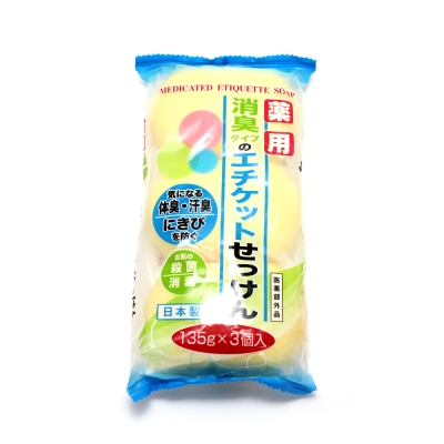 日本藥用除臭香皂-135g(3入組)