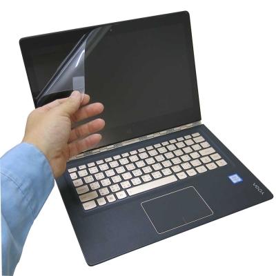 EZstick Lenovo IdeaPad YOGA 900s 12ISK 螢幕貼