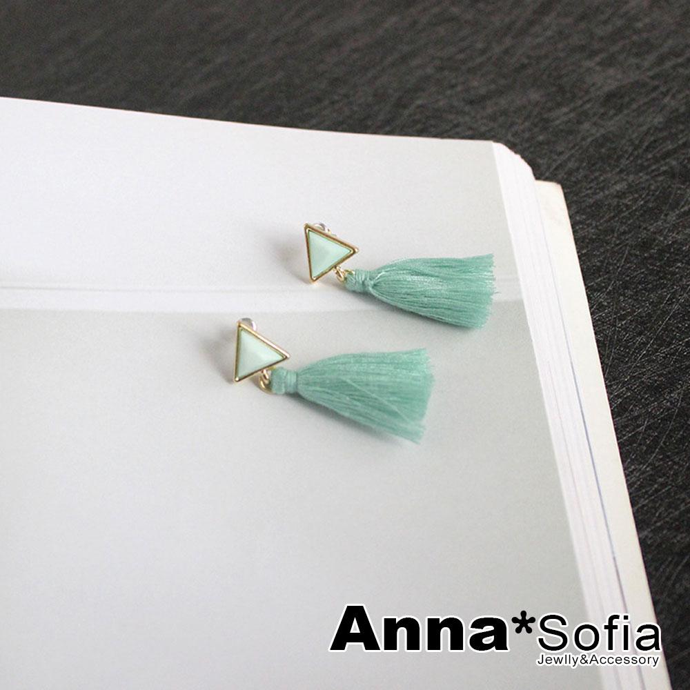 AnnaSofia 三角仿松石流蘇墬 大型耳針耳環(綠系)