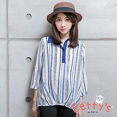betty's貝蒂思 知性翻領配色襯衫(深藍)