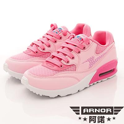 ARNOR-避震抗壓跑鞋款-SE2303粉紅(女段)