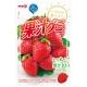 明治 果汁QQ軟糖-草莓(57g) product thumbnail 1