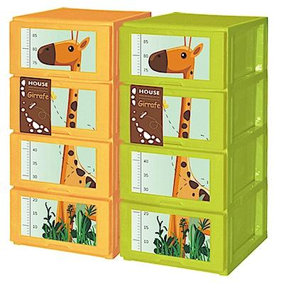 HOUSE 台灣製 組裝式 長頸鹿四層櫃-無輪 (2色可選)