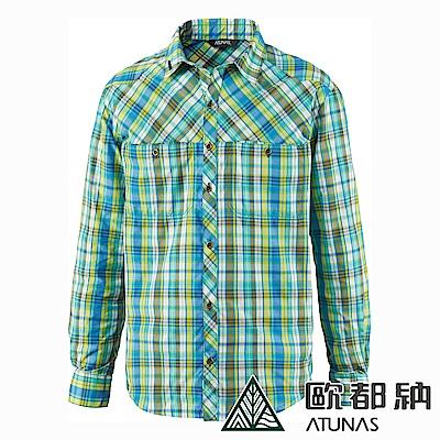 【ATUNAS 歐都納】男款吸濕排汗防曬長袖格子襯衫A-S1406M綠黃格
