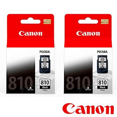 Canon PG-810 原廠黑色墨水二入組合