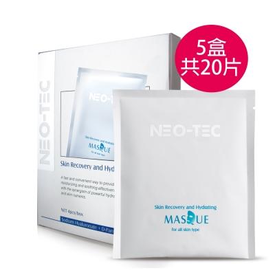 NEO-TEC妮傲絲翠 高效水嫩修護面膜(5盒)
