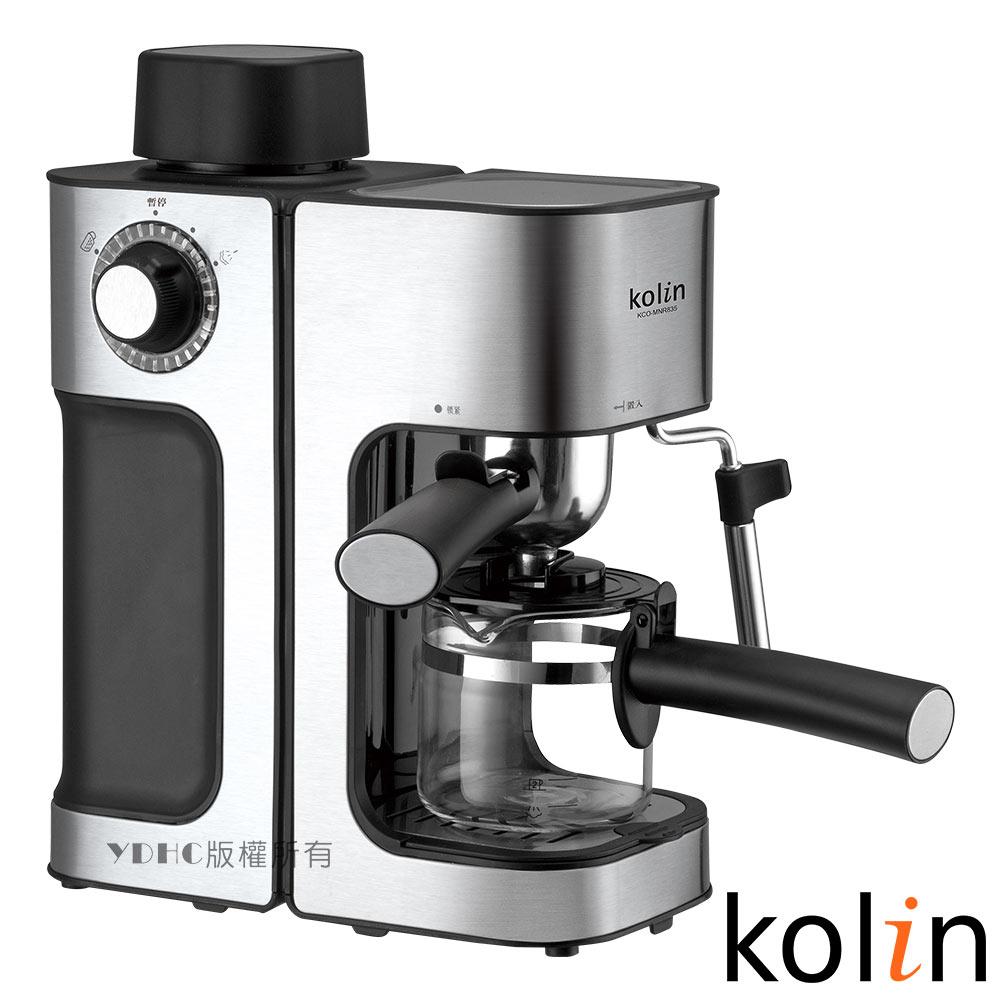 歌林kolin-義式濃縮咖啡機(KCO-MNR835)