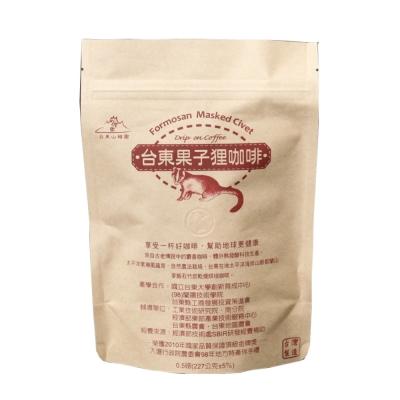 【台東果子狸】果子狸咖啡豆(半磅/包)
