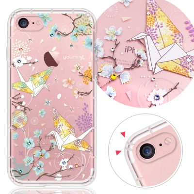YOURS APPLE iPhone7 4.7吋 奧地利水晶彩繪防摔氣墊手機鑽殼-千紙鶴