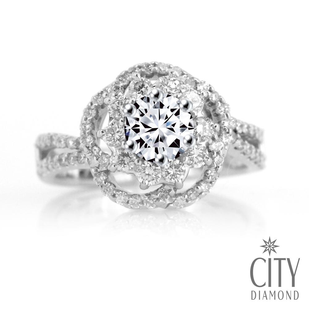 City Diamond『雅典娜』1克拉H&A鑽戒