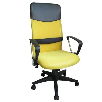 Dr.DIY D型扶手(透氣網布)高背主管椅/辦公椅/電腦椅(黃色)