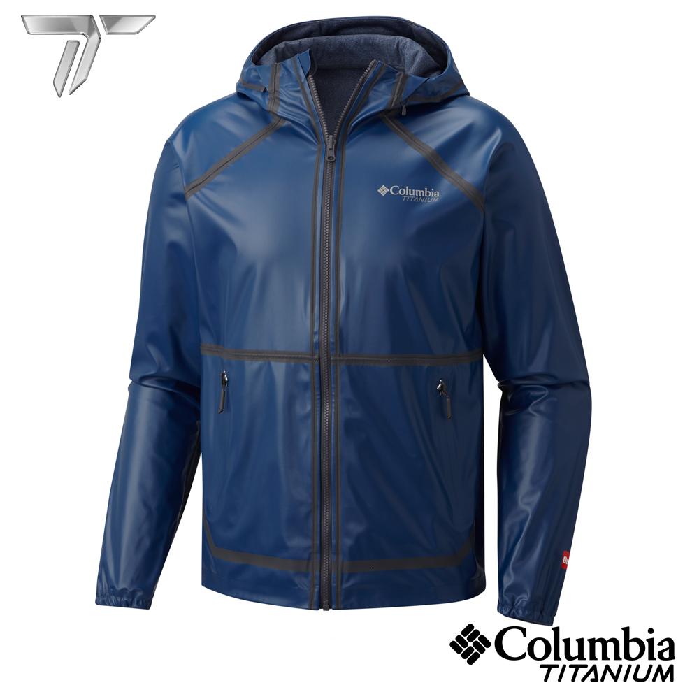 Columbia 哥倫比亞 男-鈦OD連帽防水雙面外套-深藍-URE10390NY