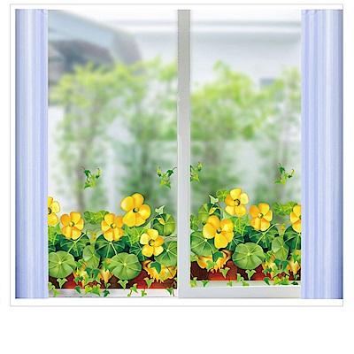 大尺寸高級創意壁貼 / 牆貼  花草系列-小黃花玻璃窗貼