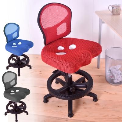 【凱堡】背座可調多段成長椅 三孔挺脊護腰成長椅 學習椅 兒童椅