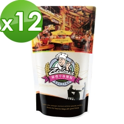 台灣綠源寶 嚴選中筋麵粉(400g包)x12包組