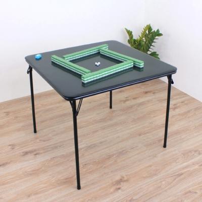 頂堅 寬85公分-方形橋牌桌/折疊桌/麻將桌/洽談桌/餐桌/書桌/電腦桌/摺疊桌-黑色