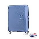 AT美國旅行者 30吋Curio立體唱盤刻紋硬殼可擴充TSA行李箱(單寧藍)