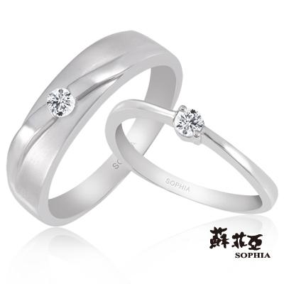 蘇菲亞SOPHIA - 命定0.08克拉男女鑽石對戒