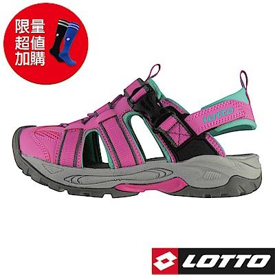 LOTTO 義大利- 大童護趾運動涼鞋 (粉紫)