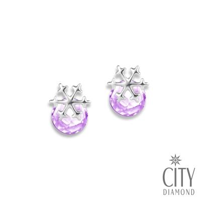 City Diamond引雅【東京Yuki系列】10K雪花薰衣草鋯石兩用白K耳環