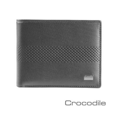 Crocodile Punch 系列納帕牛皮多卡雙鈔短夾 0103-07904