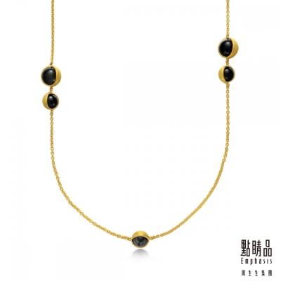 點睛品Emphasis 黃金項鍊- g* collection -圓形黑玉髓