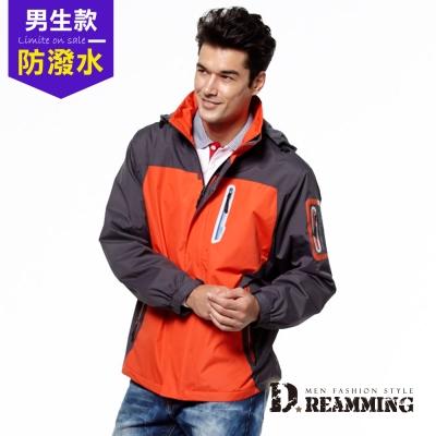 Dreamming 美式複合保暖厚刷毛連帽輕鋪棉風衣外套-橘灰
