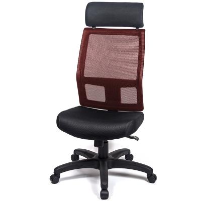 aaronation 愛倫國度 - 舒適頭枕透氣網背電腦椅三色可選