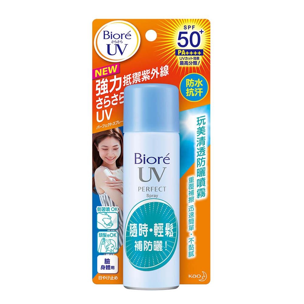 蜜妮 Biore 玩美清透防曬噴霧 SPF50+ (50g)