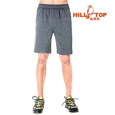 【hilltop山頂鳥】男款吸濕排汗抗UV彈性短褲S09M69-印墨灰