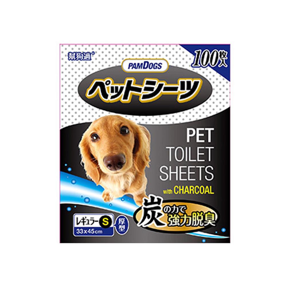 【PamDogs幫狗適】寵物竹炭厚型除臭尿布/尿墊100片 S-45X33cm(超值四入)